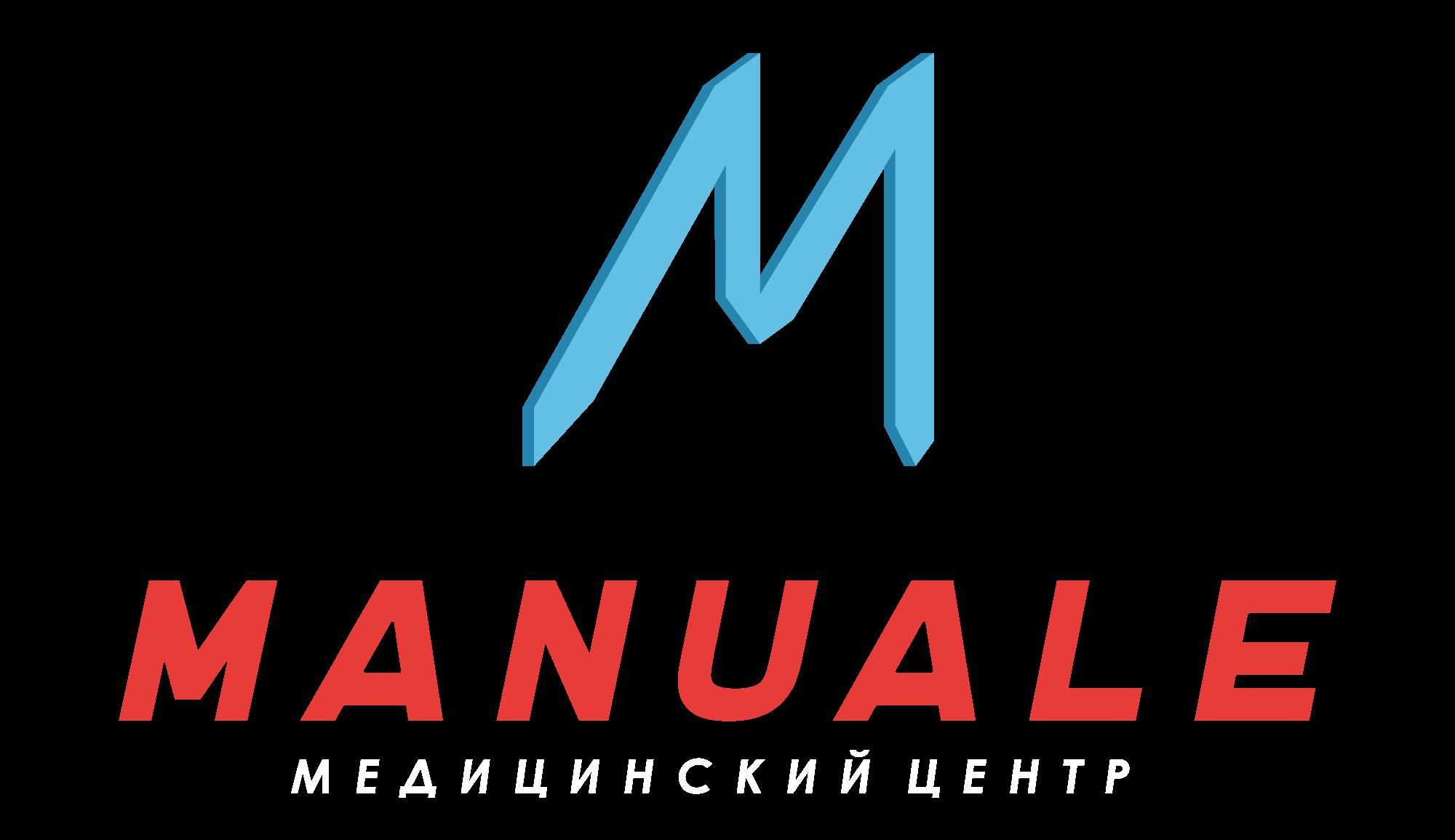 Manual-kzn
